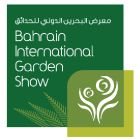 Bahrain International Garden Show