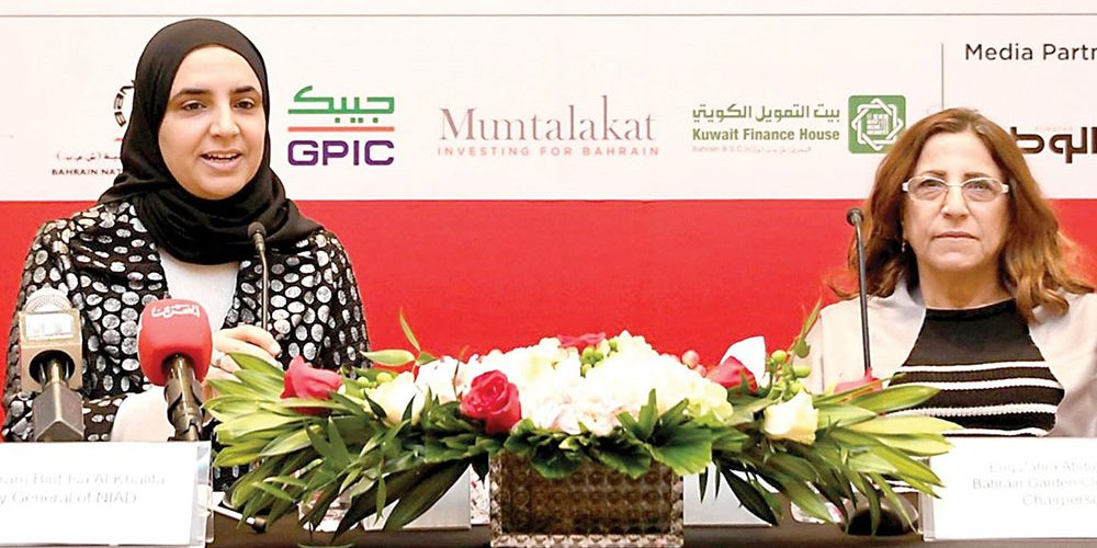 Bahrain International Garden Show highlights 'Food Safety and Human